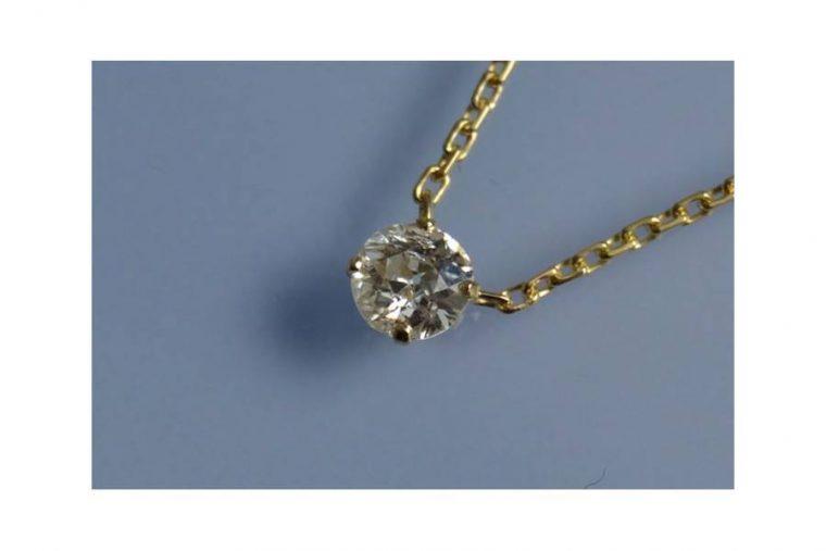 chaîne diamant homme
